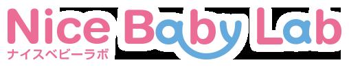 ナイスベビーラボロゴ