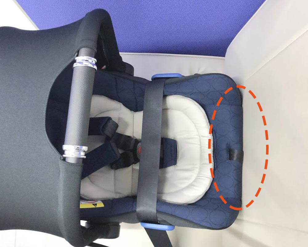 シートベルト固定ステップ1