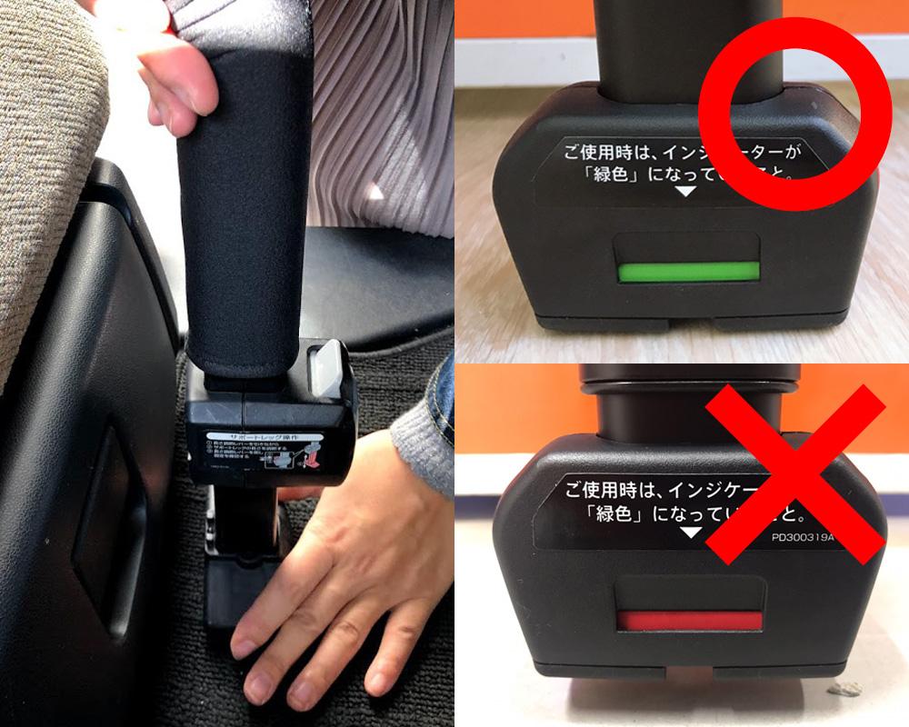 isofix固定ステップ5