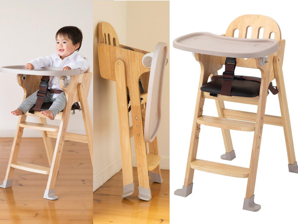 木製ハイチェアEasy-sit【カトージ】