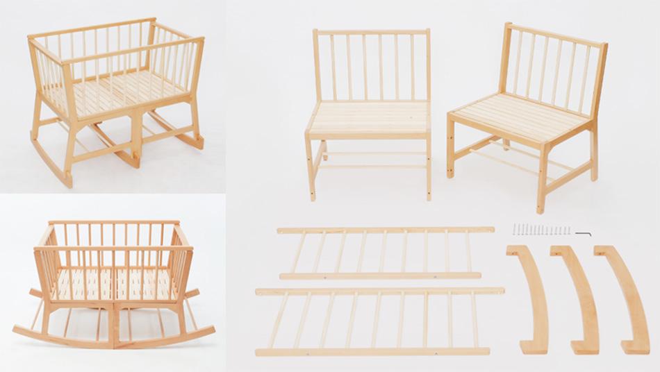 「つぐ」シリーズ いす Chair(ヤマサキ)