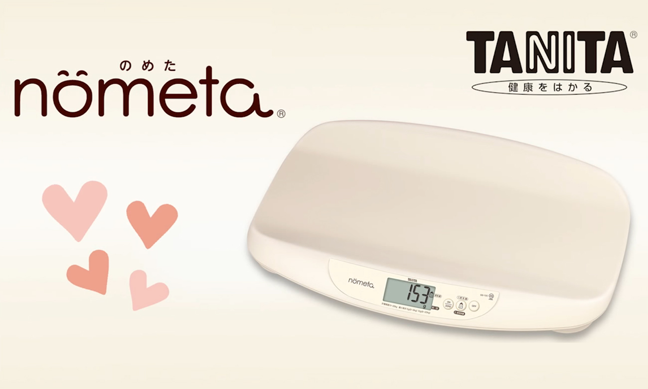 タニタベビースケールnometa